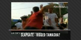 Was SlapGate an orchestrated event by Arvind Kejriwal to garner attention? Slapper is/ was an AAP member.