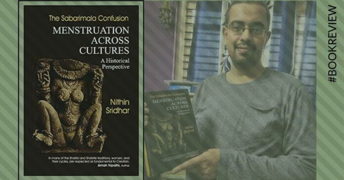 Book Review: Menstruation Across Cultures, a historical perspective by Nithin Sridhar