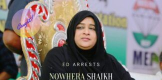 Nowhera arrested by the ED for her notorious methods and schemes to dupe people