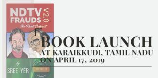 The book NDTV Frauds V2 was launched in Karaikkudi on Apri 17, 2019 by IT Commissioner S K Srivastava who accused P Chidambaram of laundering over 6000 cr through NDTV
