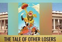 The tale of other losers