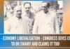1991 - Economy liberalisation - Congress gives credit to Dr Swamy and claims it too!