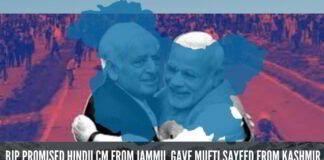 BJP promised Hindu CM from Jammu, gave Mufti Sayeed from Kashmir
