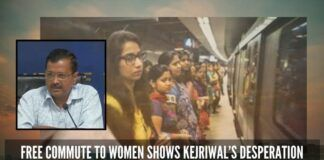 Free commute to women shows Kejriwal's desperation