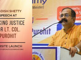 VHS General Secretary Jagdish Shetty speech at the Website launch on seeking justice for Lt. Col. Purohit www.justiceforltcolpurohit.org organized by VHS Maharashtra