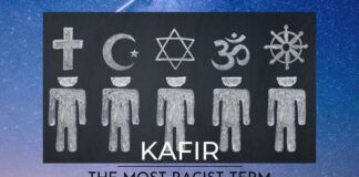 The word Kafir is inducing many Muslims to, not integrate themselves with other non-Muslims.