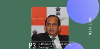 Is Ramesh Abhishek doing Babu-giri by using his influence in the MHA to harass the suspected Whistleblower?
