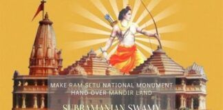 Subramanian Swamy writes to PM, urges declaring Rama Setu a National Monument and hand over land for Ram Mandir construction