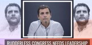 Rudderless Congress needs leadership