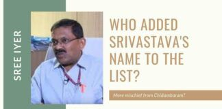 At whose instigation was the name of S K Srivastava added to the list of corrupt IT Officers?