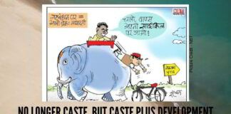 No longer caste, but caste plus development
