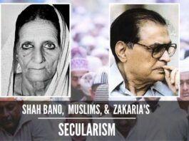 Shah Bano, Muslims & Zakaria's secularism