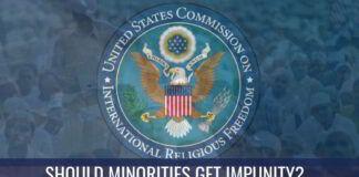 Should minorities get impunity?