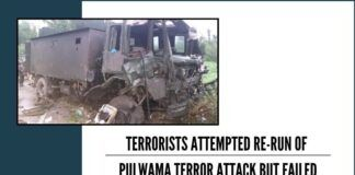 The modus operandi of the terrorists remained the same as they used IED mounted on a vehicle to target the army personnel.
