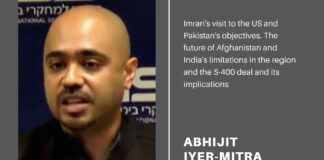 Imran Khan, S 400 Missile System, Abhijit Iyer Mitra,