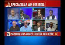 Kulbhushan jadhav ICJ Verdict