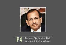 Ramesh Abhishek Agrawal's own Corruption Model in Startup India via 'Beti bachao & Beti badhao'