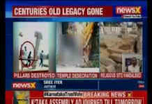 Karnataka Temple Vandalism, FaceApp