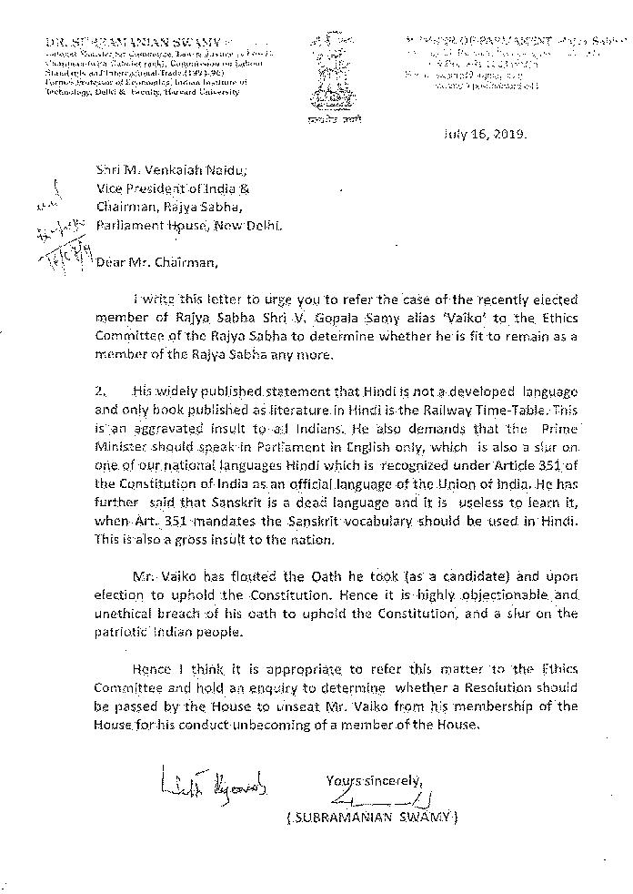 Swamy letter to Rajya Sabha Chairrman on Vaiko