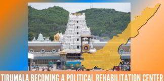Tirumala becoming a political rehabilitation center - Politics are replacing Spirituality in Hindu Spiritual System