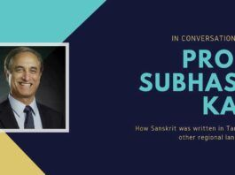 Tamil Grantham, a language that existed not so long ago, had a comprehensive set of letters to represent Sanskrit completely, supporting all the matras and deerghaas. In this revealing conversation, Prof. Subhash Kak explains how Sanskrit was written, all the way back to Rig Veda.