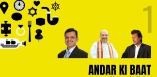 Editor in trouble, Fadnavis on the rise, Amit Shah's Mission Kashmir and more in the premiere episode of Andar Ki Baat