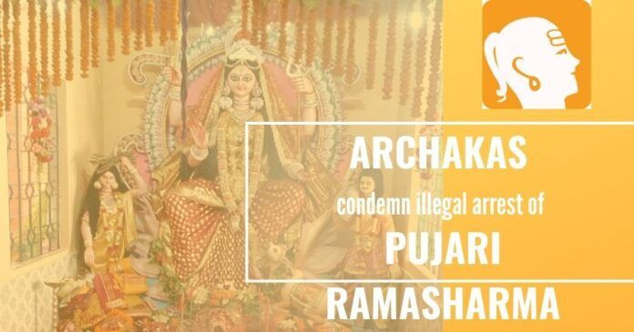 The offerings in kind to the deity other than gold and silver belong to the Archakas as per Agama Sastras and also upheld in the Endowments Act.