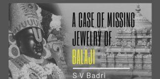 A TTD Template on How to rob Bhagawan Balaji