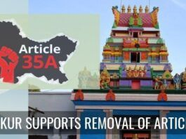 Chilkur supports Removal of Article 370