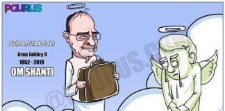 Arun Jaitley, tribute, cartoon