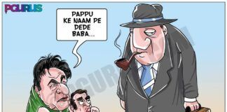 Is Pak's pappu getting help from Indian pappu on Kashmir?