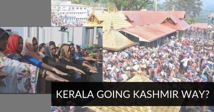 Kerala is increasingly becoming a hotbed of fundamental Islamic activity