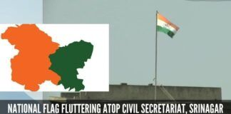 State Flag removed, National Flag fluttering atop civil secretariat, Srinagar