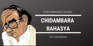 It is really puzzling why Chidambaram made a statement questioning the government's move on religious lines.