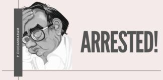In what could be a first of many, the CBI arrested P Chidambaram in connection with the illegal FIPB clearance given to INX Media