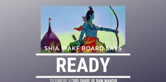 The Shia Wakf Board has told the Supreme Court that it is ready to forego its third in Ram Mandir for the Hindus