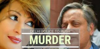 If the Delhi Police had acted faster, would Sunanda have got justice by now?