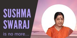 Sushma Swaraj passed away suddenly from a massive heart attack