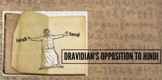 The DMK's opposition to Hindi is 'infamous' as the party considers it as well as Sanskrit as Hindu languages.