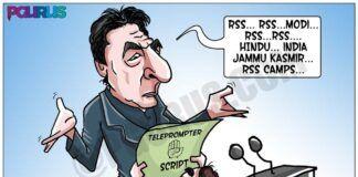 Congress, Imran Khan, UNGA