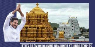 Letter to CM Shri Jagan Mohan Reddy on banning non-Hindu at Hindu temples