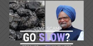 Is there a deliberate go-slow approach in prosecuting the accused in the Coal Scam? Does the fact that the ex-PM was the Minister have anything to do with it?