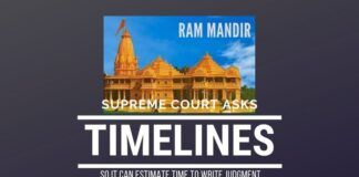 In the Ayodhya case, the Supreme Court has asked various parties to submit their argument timelines so it can guess the time left to write the judgment