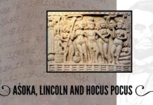 Was Lincoln's famous of the people, by the people, for the people speech inspired by the edict of an Aśoka pillar, inscribed in 250 BCE?