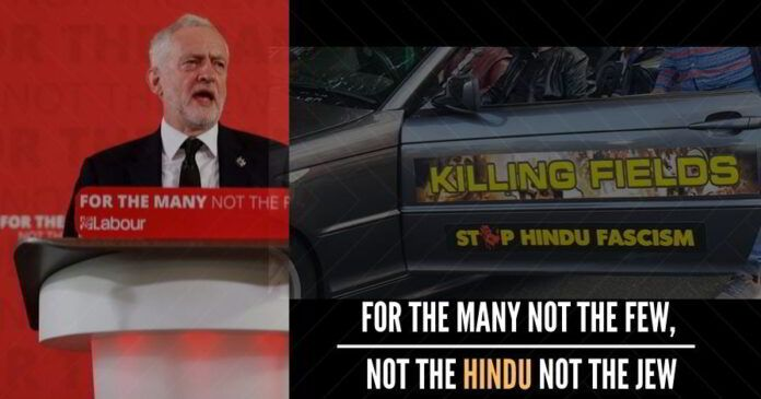 For the many not the few, not the Hindu not the Jew