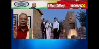 Sree Iyer on @NewsX talking about Xi's visit to India