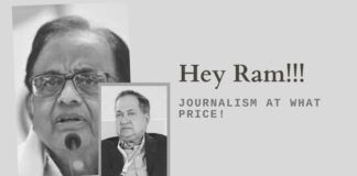 A senior Editor like N Ram pitching for bail for a corrupt friend smacks of paid-news journalism, facts be damned