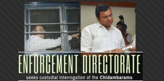 The corruption trains of Chidambaram family are starting to arrive one after another as agencies line up to take them into custodial interrogation