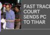 Trial court sends Chidambaram back to Tihar jail till the 14th of November