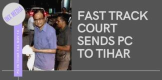 Trial court sends Chidambaram back to Tihar jail till the 14th of November
